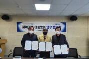 7-1. 동두천시 소요동 행정복지센터, 연 4회 이상 대형 이동병원 사업 실시.jpg