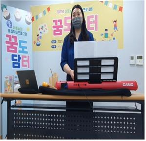 포천시 장애인가족지원센터,   '꿈도담터' 운영