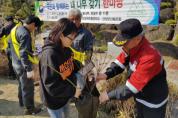 단양국유림관리소, 나무 나눔 20주년 행사 개최