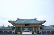[국방부]국립서울현충원 자원봉사자 발대식 개최