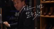 [생명나눔 공익광고] 1편 김병지의  '야 너도 할 수 있어'