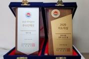양주시청 직장운동경기부 여자볼링선수단, 2020년 우수단체상·지도자상·우수선수상 수상
