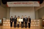 희망브리지 전국재해구호협회 6,200만원 지원