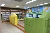 고양시, '학교돌봄터 사업' 확대 운영