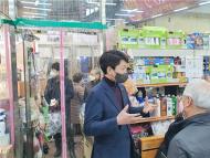 김민철 국회의원, 설 명절 앞두고 민생행보