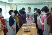 연천군-개성식문화연구소 겨레음식 교육 시행