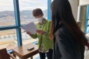 동두천시, 종교기관 대상 복지사각지대 발굴 및 홍보 요청