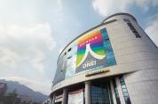 신한대학교, 코이카 2021년 신규 글로벌연수 연수기관 선정