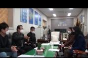 양주 회천1동 복지통장제 활성화
