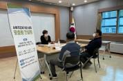 동두천시, 사회적경제기업 설립 컨설팅 실시