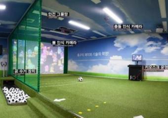 [문화체육관광부]2019년 초등학교 '가상현실 스포츠실' 보급 공모